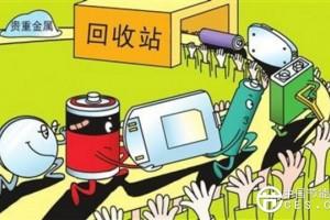 工信部:解读动力电池回收利用管理办法五大要点