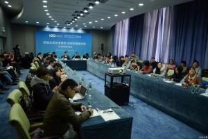 """主题为""""把握全球变革趋势 实现高质量发展""""的中国电动汽车百人会议"""