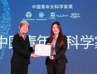 """""""中国青年女科学家奖""""获奖者沈俊:制冷技术的变革者"""