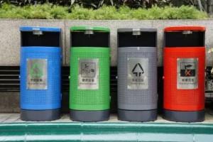关于建立完善上海市生活垃圾全程分类体系的实施方案