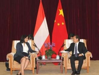 李干杰会见奥地利可持续发展和旅游部部长
