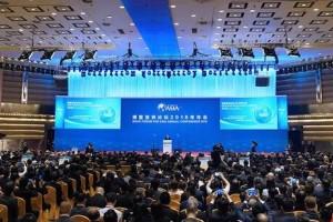 博鳌亚洲论坛年会将专题讨论生态文明建设