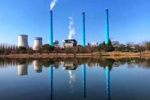 是电厂也是景区 浙能集团建成全国最大绿色热电联产项目