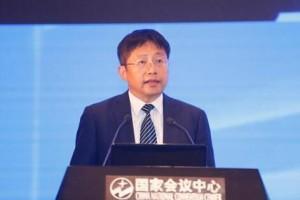 2018年中国城市及区域生态环境发展论坛举办