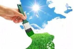 党的十八大以来我国生态环境保护成就综述