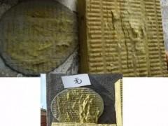 界面剂在岩棉保温系统中所起到的作用