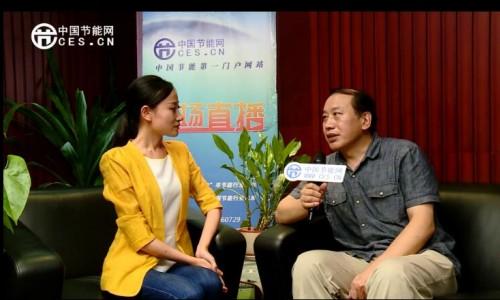 《专家访谈》做客嘉宾中国节能协会常务副秘书长宋忠奎