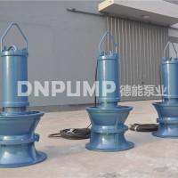 防汛排水用潜水泵