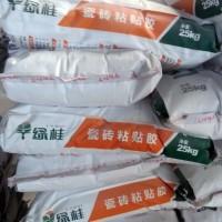 防城港瓷砖胶批发价直销价格低廉