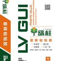 柳州瓷砖胶直销厂家出厂价格便宜