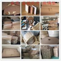 软木玻璃垫片 选东莞欣博佳软木厂家就对了