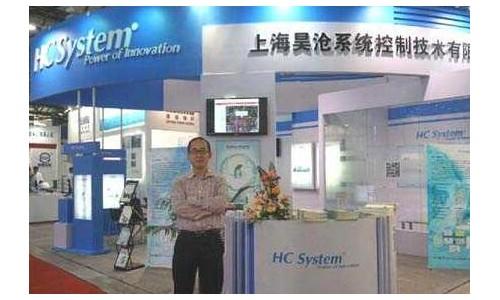 上海昊沧:以技术创新解环保痛点