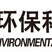 河北鑫华新环保科技有限公司