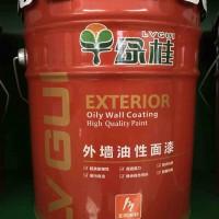 钦州油漆外墙漆厂家直供价格便宜