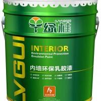 钦州北海生产厂家直销内墙漆乳胶漆