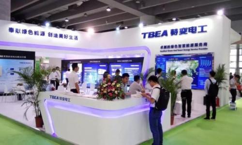 特变电工携五大能源解决方案精彩亮相亚洲电力展