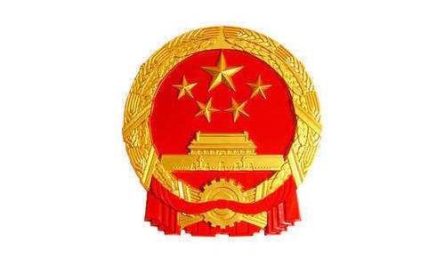 国务院发布《打赢蓝天保卫战三年行动计划》