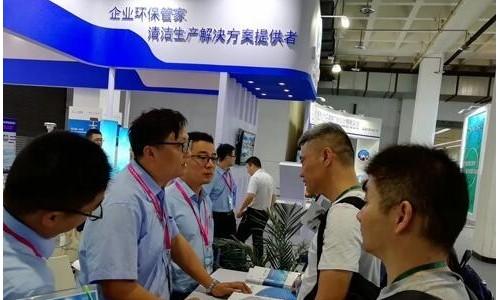 中国节能环保展:利好政策激发产业活力