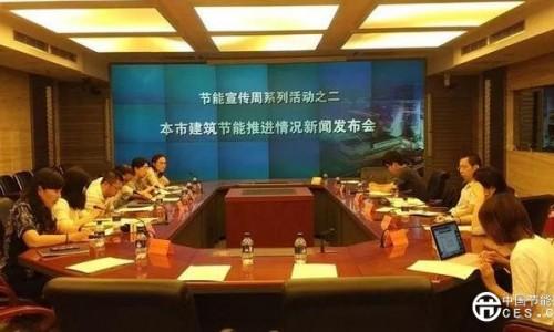 """北京市发出""""空调调高一度,畅享绿色生活""""倡议"""