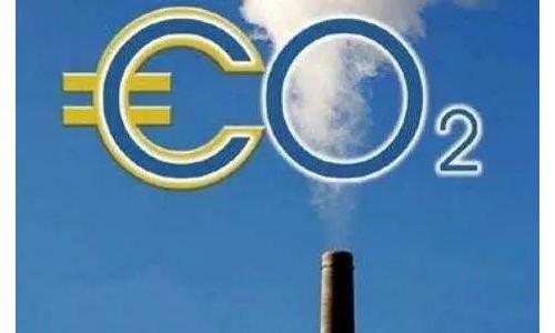 半年已过,碳市场建设进展如何?