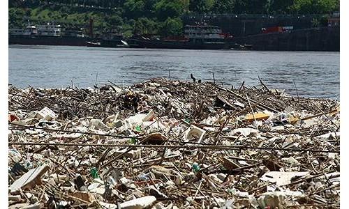 水利部:今年年底前完成长江经济带固体废物清理整治