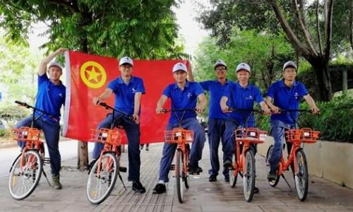 """""""节能降耗 保卫蓝天"""" 电力青年掀起骑行新风尚"""