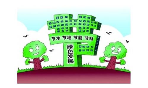 """节能降耗迈向绿色发展  ——嘉兴市能源""""双控""""工作综述"""