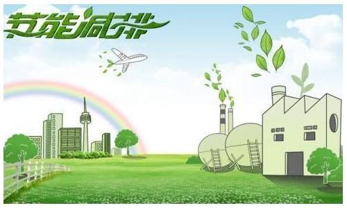 """鹤壁市节能减排""""尖子生""""是怎样炼成的?"""
