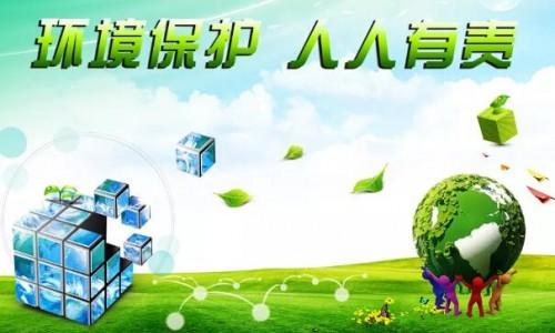 南京移动助力节能减排创造绿色未来