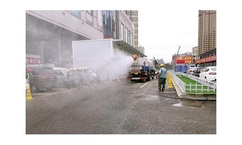 """西安市出台建筑节能领域""""铁腕治霾·保卫蓝天""""实施方案"""