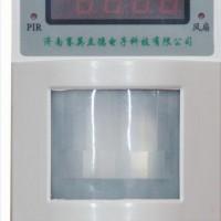 数字感应照度控制器8425