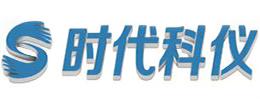 北京时代科仪新能源科技有限公司