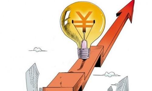 专家解读:完善环保电价政策 加大峰谷电价实施力度