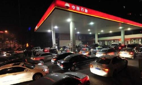 国际油价大跌,今日0点起全国人民又一次喜迎油价上涨