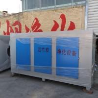 实恒SHX-II型升级版活性炭吸附箱能同时处理多种混合废气