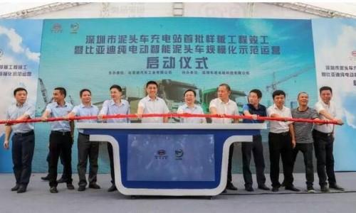 全球首批比亚迪纯电动智能泥头车开启规模化示范运营