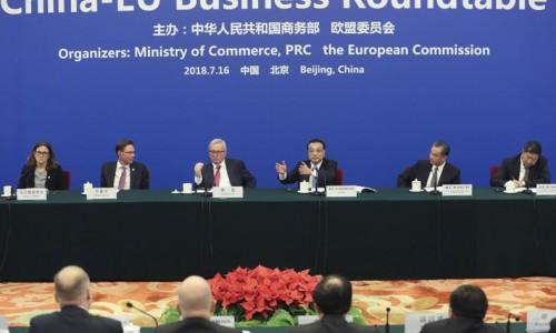 中欧领导人气候变化和清洁能源联合声明