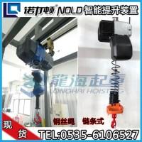 BH11036气动平衡器东星气动平衡器110kg现货