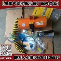 韩国气动平衡器BH16020160kg 气动平衡器报价