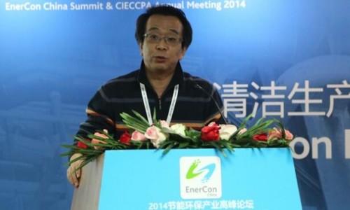 卞步华 副秘书长在《清洁生产:防污治霾技术分会》上演讲