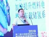 北汽福田魏长河:燃料电池客车发展情况及技术发展趋势