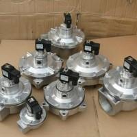 电磁脉冲阀康净环保专业定制产品热销