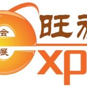 北京旺旅展览展示有限公司