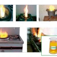 大连最新厨房燃料-生物醇油-免费设计安装送炉具