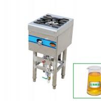 酒店厨房燃料油-酒店取暖燃料油-生物醇油