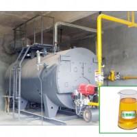 环保锅炉燃料油-甲醇燃料油-锅炉房用烧火油-燃料油
