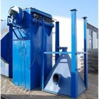 单机除尘器性能稳定厂家可定制各种异形件