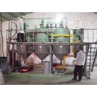 废油加工设备