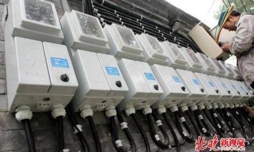 北京将严查物业加价收电费 清理转供电环节不合规行为