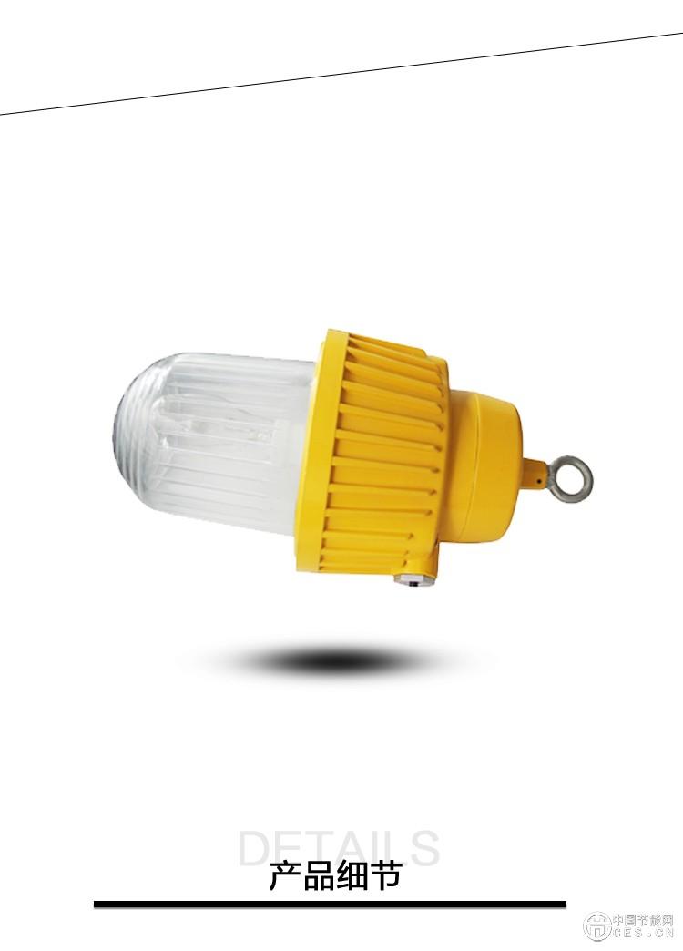 质量领先70W防爆平台灯